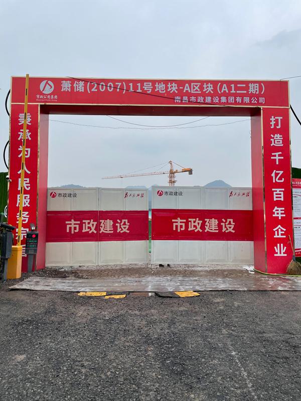 杭州融創2.jpg